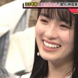 『【乃木坂46】もうボロボロ・・・大園桃子、番組中2回目の大号泣してしまう・・・』の画像