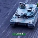 【動画】陸上自衛隊、カッコいいPR映像「新たな次元へ進化する陸上自衛隊」を公開