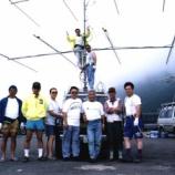 『1996年 7月26~28日 144 430MHz等全国伝搬実験:岩木町・岩木山8合目』の画像
