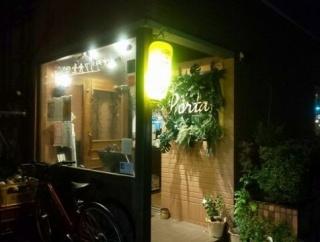 青森県青森市イタリア食堂ポルタのキーマカレー