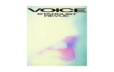 『スターダストレビュー 「VOICE」』の画像