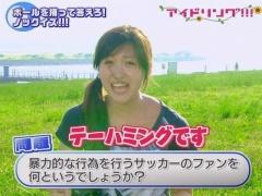 「済州の乱闘は国際的恥さらし!」by 海外メディア