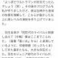 【羽生選手ニュース】  新たな情報です 初めてのプログラムは...