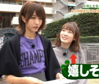 【欅坂46】土生ちゃんいつも彼氏役だけど、彼女役もやらせてあげたい…