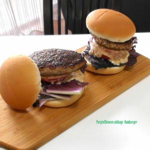 高さと色にびっくり!紫白菜入りハンバーガー