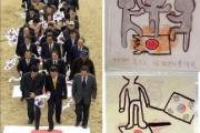 韓国民「日本は韓国を悪く印象操作する捏造をいい加減にやめろ」