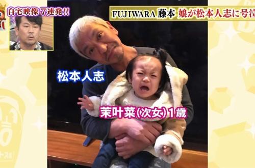 【芸能】嵐・櫻井がネットニュースに「お願い」と頭下げるのサムネイル画像