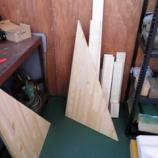 『東洋電装木工部』の画像