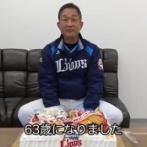 【緊急】西武ファン集合(2021.10.24)
