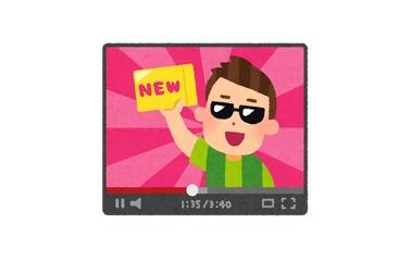 『資格紹介の動画』の画像