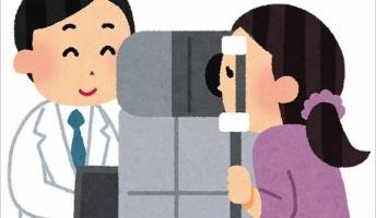 眼科で働いてるので「目」について詳しいけど質問ある?【視能訓練士】