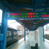 『日豊本線特急縦断の旅(その5) 特急「きりしま11号」自由席に乗車してきました!』の画像