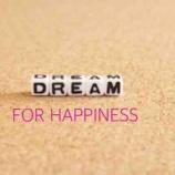 『夢に向かって進んでみよう✨』の画像