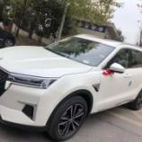 『中国事務所で車を買いました!』の画像