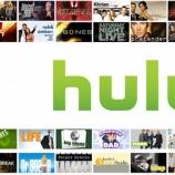 『【解約出来ないんだよぉ】Hulu登録時のアドレスが分からなくなったときは・・・・』の画像