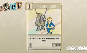 Fallout 76:Power User(Intelligence)