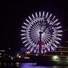 『神戸の大観覧車』の画像