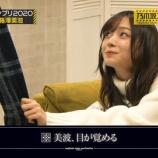 『【乃木坂46】この甘える梅澤美波、異常に可愛かったな・・・』の画像