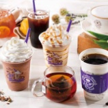 『【【セール開催中!!】】1杯買うと1杯無料!「コーヒービーン」が超おトクキャンペーンを限定開催中』の画像
