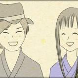 『今、この瞬間を一番幸せにしたいから〜女将と婚約した話〜』の画像