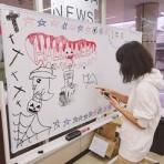 星槎国際浜松 公式blog