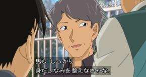【名探偵コナン】第960話…お前達に理解できんのかよ?(感想)