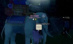 バイロンの象とヤーンの友達