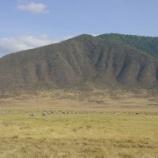 『行った気になる世界遺産 ンゴロンゴロ保全地域』の画像