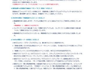 【抜粋】クラスレベル95解放によりPPが増加する件など(PSO2 STATION!+)