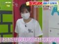 【画像】女子アナさん、TVでがっつりM字開脚してしまう放送事故wwwwwwww