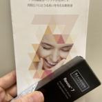 茨城県ひたちなか市伊藤医院 皮膚科・美容皮膚科のblog