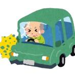 【ドラレコ】迫りくる老害の暴走自動車を体感できるドライブレコーダー動画が話題に