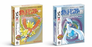3DS VC『ポケットモンスター金銀 専用ダウンロードカード特別版』の予約受付が開始!3つの特典が付属