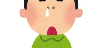 【ドン引き】彼氏が鼻を手でかみ、そのまま自分のジーパンに擦り付けて拭いているのを見てしまった