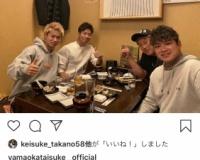 オリックスの選手、阪神のユニがデカデカと飾られたお店で食事
