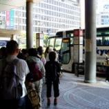 『2010/6/6乙女口から金時山』の画像