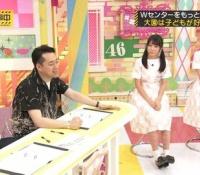 【乃木坂46】与田祐希の足にシマシマ模様みたいなのあるけど!原因はアレだった!!