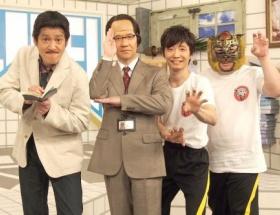 内村光良、NHKでコント番組『LIFE!~』がレギュラー放送!