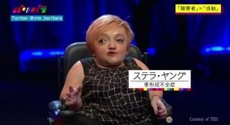 日テレ「感動です!」 NHK「障害者を道具にする番組を、感動ポルノと言います。」