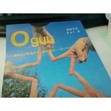 『Oguu』の画像