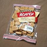 『乾パン』の画像