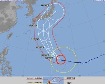 【台風19号】2019年最強の台風の進路と対策がこちら