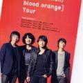 MR.CHILDREN blood orange Tour in京セラドーム