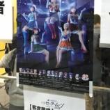 『【乃木坂46】ついに開幕!!舞台『セーラームーン2019@東京ドームシティホール』感想&レポートまとめ!!!』の画像