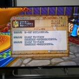 『お盆休みはオンラインゲームで』の画像