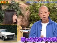 【日向坂46】この二人・・・お似合いか!?
