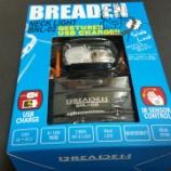 『ブリーデン 新型ネックライト BNL-02 インプレ』の画像