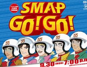 SMAP5人で初の生放送ドラマに挑戦…「古畑任三郎 VS SMAP」の続編