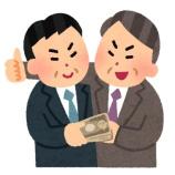 『【速報】20億円強奪事件発生!』の画像