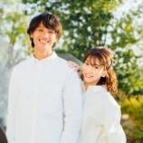 『元AKB48高城亜樹、結婚を発表!』の画像
